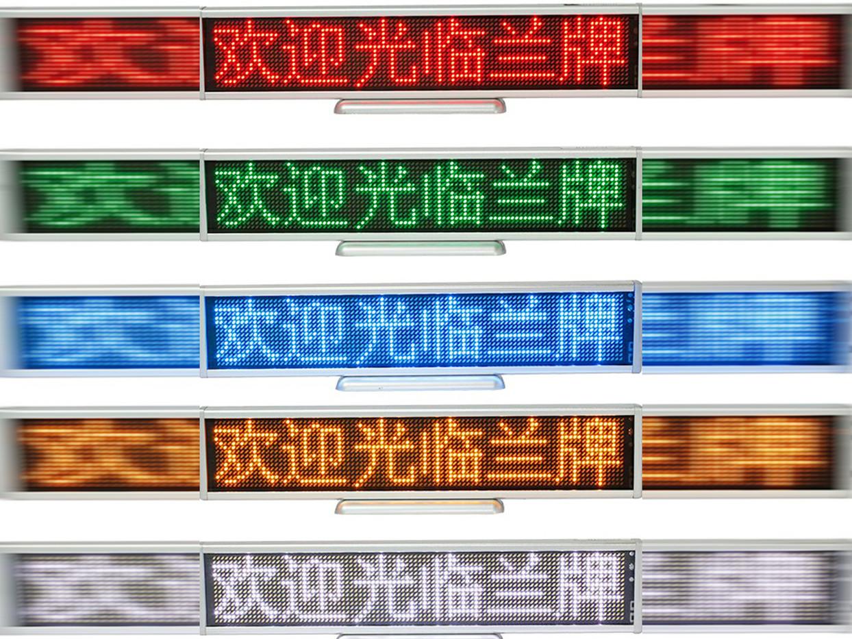 LED---Chinese.jpg