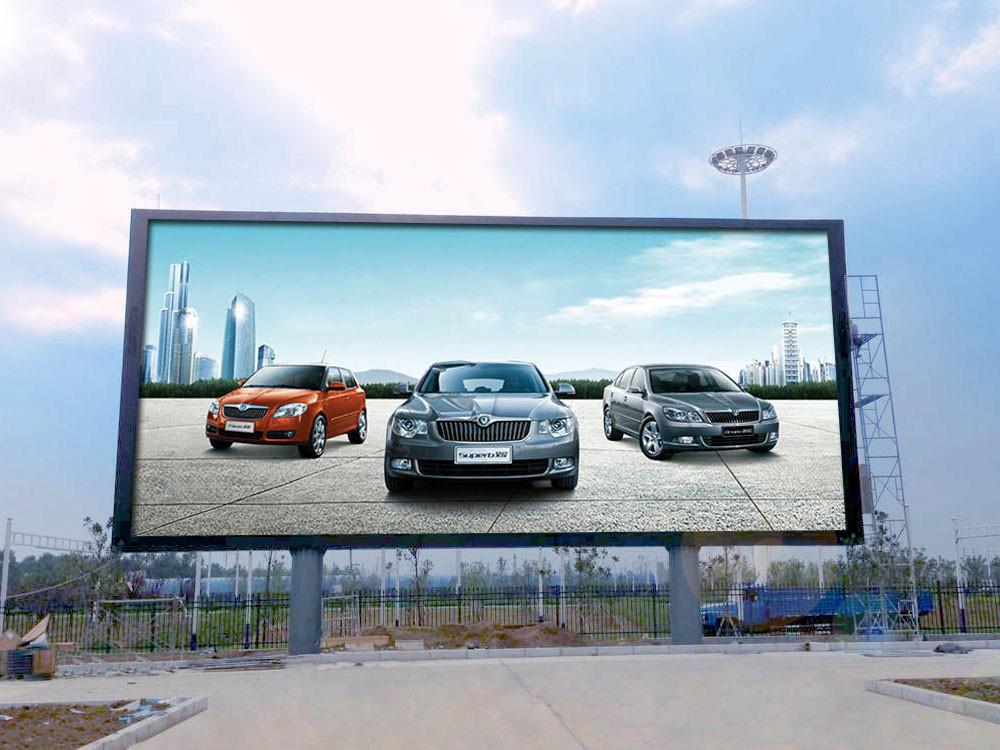 Outdoor-LED-Display.jpg