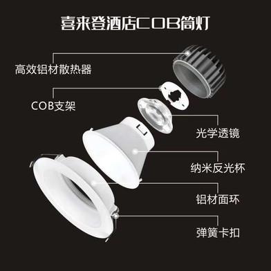 WeChat Image_2020082714284528.jpg