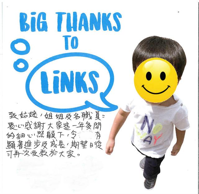 thanks_01[1].jpg
