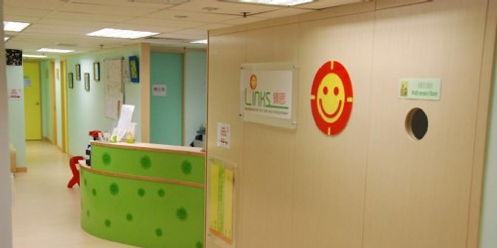 領思網絡治療室