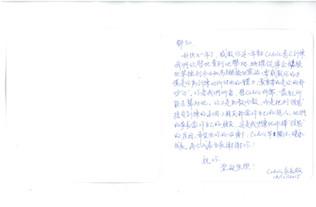 SKM_C224e16010715090_0001[1].jpg