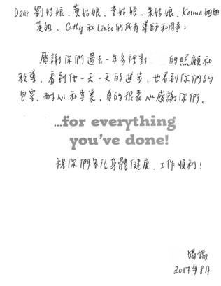 thanks_02[1].jpg