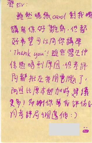 thank you[1].jpg