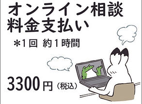 500×375寄付ページ画像.jpg