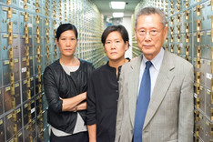 "Special Screening of ""Abacus Small Enough to Jail"" at the Museum of the City of New York o"