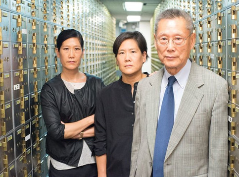 """Special Screening of """"Abacus Small Enough to Jail"""" at the Museum of the City of New York o"""