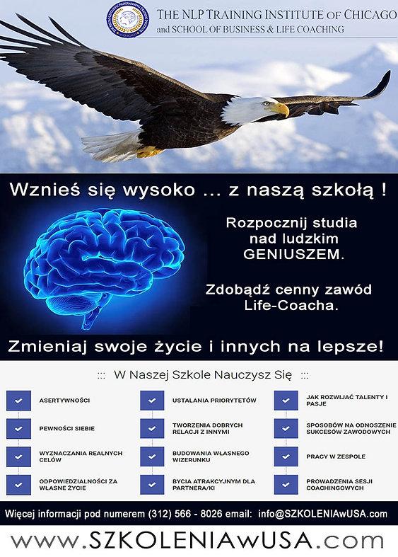 UlotkaAnia(3).jpg