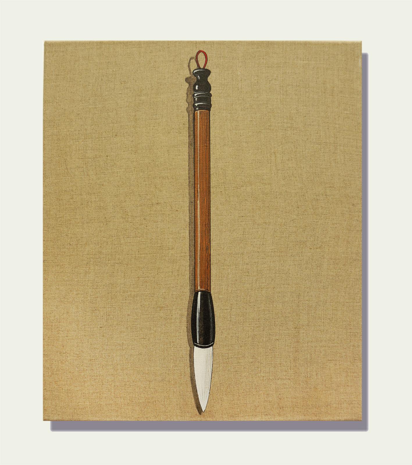Oriental Brush