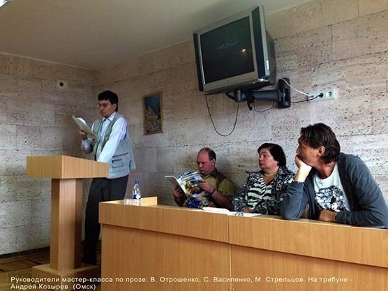 На презентации в Коктебеле. 2013