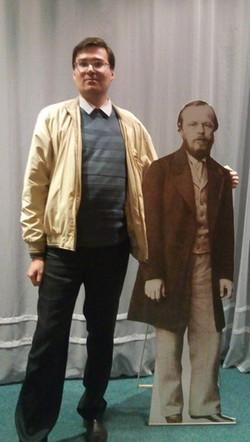 Я с Достоевским
