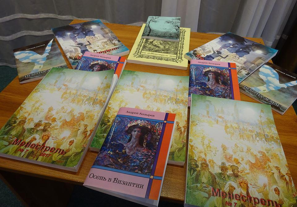 Выпуски альманаха