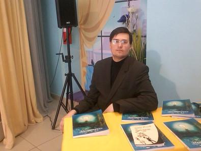 """Я на презентации журнала """"Менестрель"""" в Омске.jpg"""