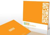 Brochures_15.jpg