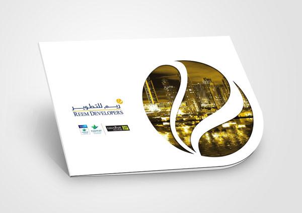 Brochures_47.jpg