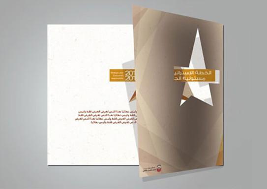 Brochures_03.jpg