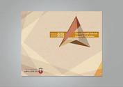 Brochures_02.jpg