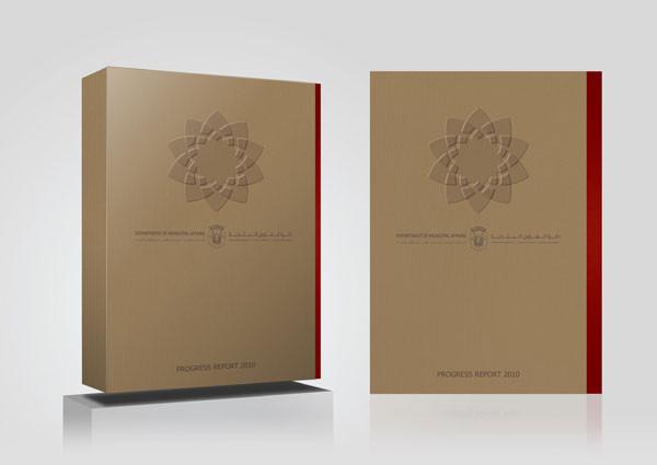Brochures_34.jpg