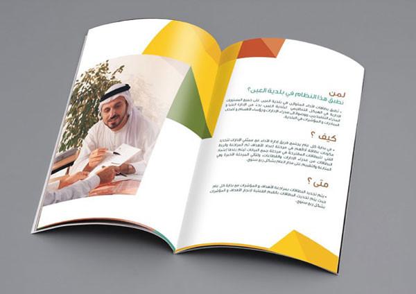 Brochures_14.jpg