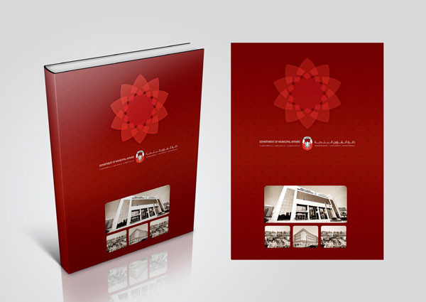Brochures_35.jpg