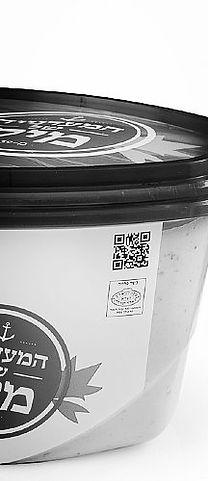 branding, product design