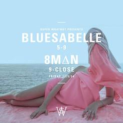 Lady Bluesabelle  Female Lounge and Soul DJ Australia Bluesabelle