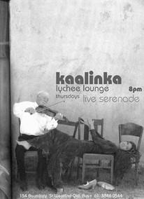 Lychee Lounge Thursdays 2001 DJ Lady Bluesabelle Kaalinka