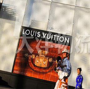 Case: LV Ulaanbaatar flagship store