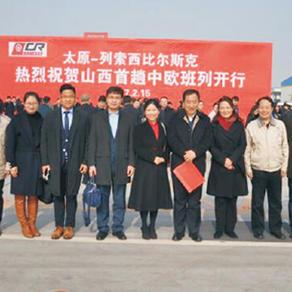 Case: Taiyuan--Lesso