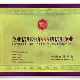 Сертификат корпоративного кредитного рейтинга