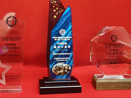 Neptune Logistics Group won three honors such as anti-epidemic.