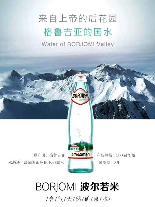 BORJOMI Bottle Water