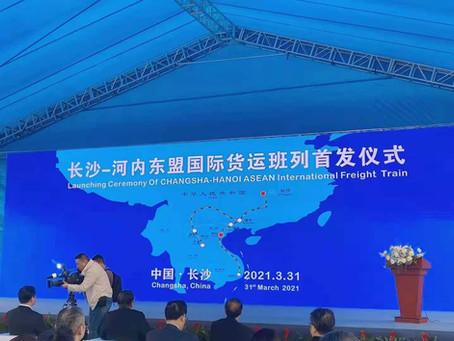 "ASEAN Logistics: ""Changsha-Hanoi"" ASEAN International Freight Train First Launched."