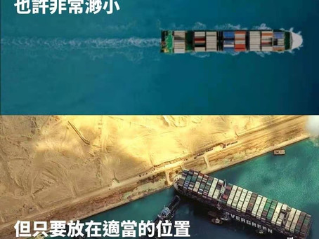 Why did the Japanese finally apologize for the Suez Canal incident?