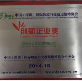 Премия за инновационное предпринимательство