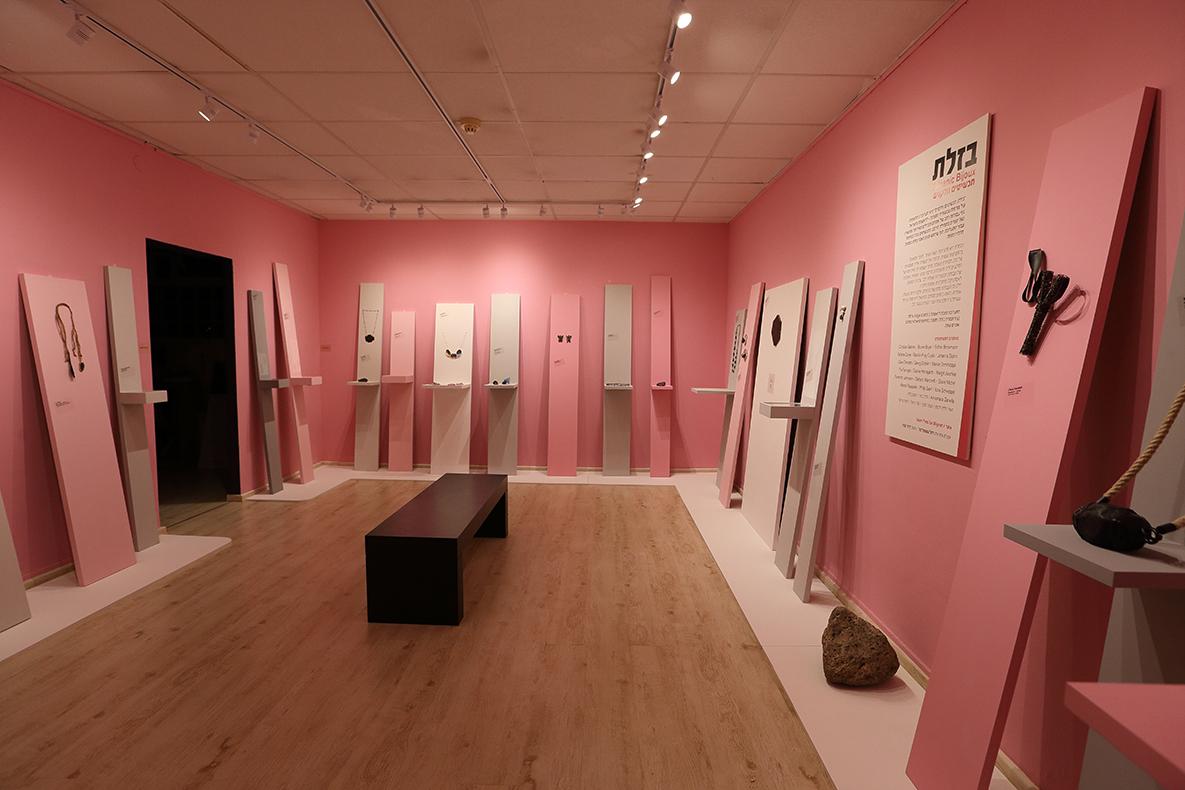 תערוכת 'בזלת', המוזיאון הגיאולוגי