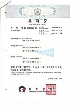 국내특허 제10-0869602.jpg