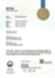특허증(제 10-1932170호)-1.jpg