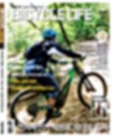 자전거생활 표지.jpg