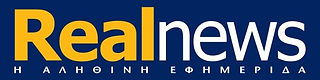 real-news-logo-700x175.jpg