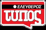 LOGOtelikoET-FB-700x456.png