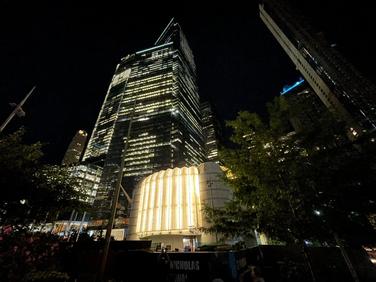 St. Nicholas Shrine Illuminated on 20th Anniversary of 9/11