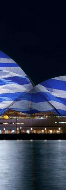 Greece Bicentennial in Australia - Sydney