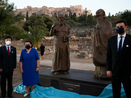 The opening ceremony of the Year of Culture and Tourism of Greece-China in the Ancient Agora