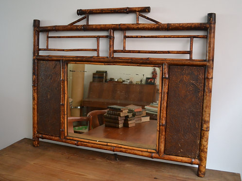 PROMO/Miroir Trumeau fin XIXeme/débutXXeme bambou et cuir de Cordoue