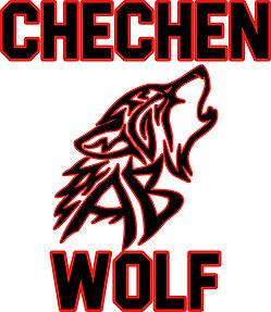 CHECHEN WOLF LOGO.jpg