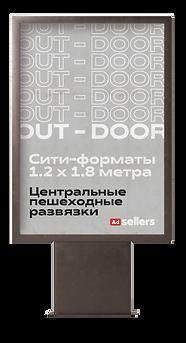 adsellers_сайт фон ситик-24.png