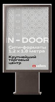 adsellers_сайт фон ситик-2-24.png