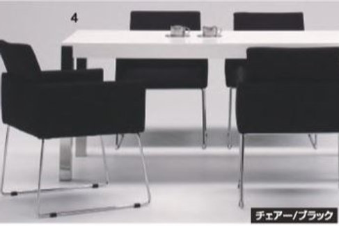 Luxury Table+chair*4