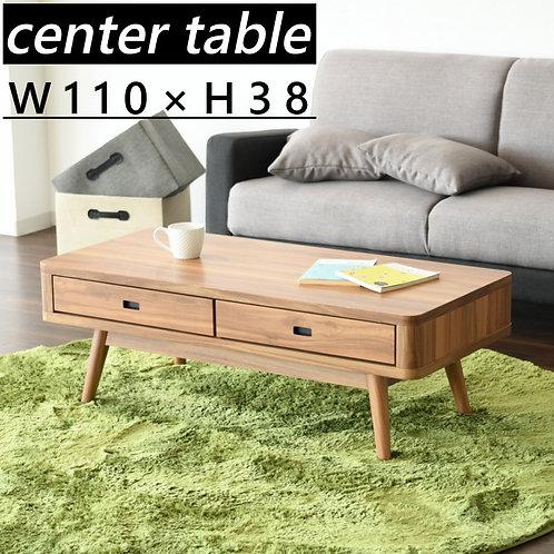 AmolⅡCenter Table